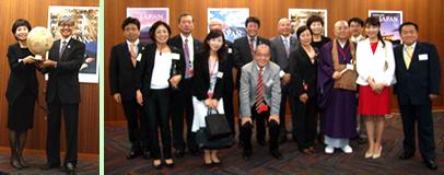 ようこそジャパン大使から観光庁長官へ記念品の贈呈