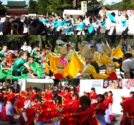 京都学生祭典・京炎 そでふれ!全国おどりコンテスト