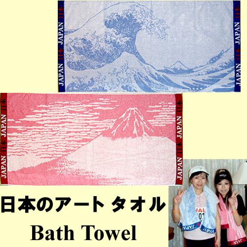 日本のアートタオル葛飾北斎