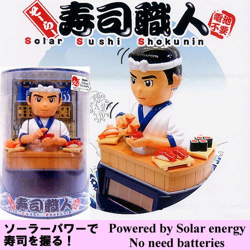 ソーラーパワーで寿司を握る寿司職人