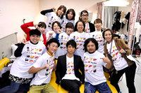 リアルクローズ「チーム寿司Tシャツ!増殖中!」